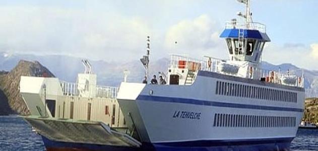 Empresa Somarco se hace cargo de la administración de el transbordador la tehuelche, venta de pasajes se realizara en las mismas oficinas del muelle.